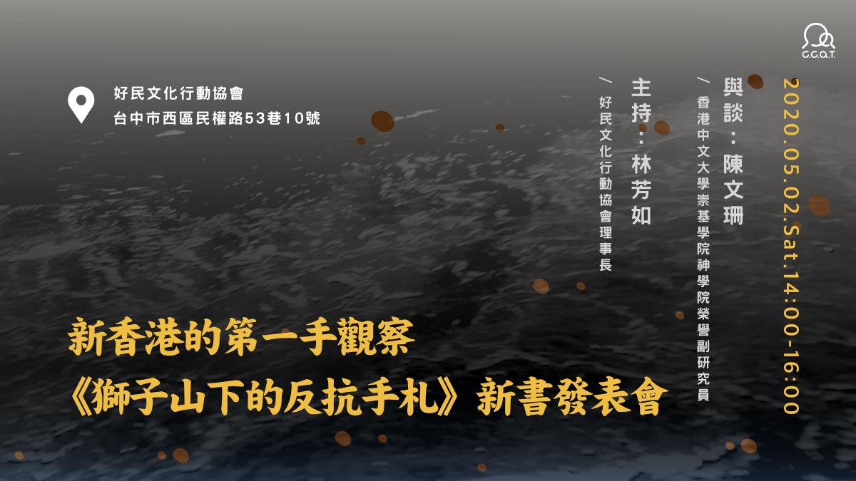 好民banner0502.001.jpeg